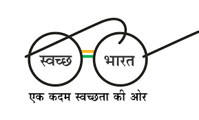 Contribution of funds to Swachh Bharat Kosh