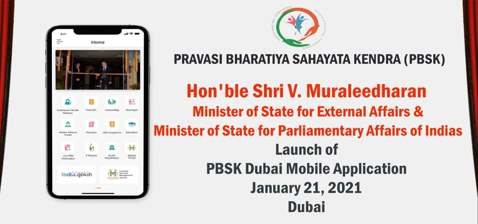 Hon'ble MoS Shri V.Muraleedharan launched PBSK mobile app during the interaction with the Indian community.21 January 2021